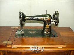 Antique Singer Treadle Sewing Machine, Model/Class 66