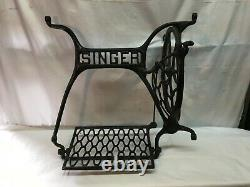 Vintage Sewing Machine Cast Iron Base with Pedal Treadle, No Sides Art